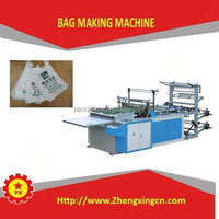 TBE-500 t-shirt bag making machine price