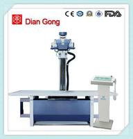 High Frequency 200mA medical x-ray machine cost Manufacturer