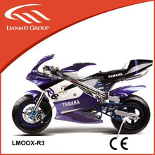 hot selling motorcycle mini moto for sale, 50cc mini motor, mini moto 49cc