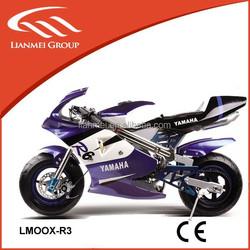 hot selling motorcycle mini moto for sale, 50cc mini motor, mini moto 49cc