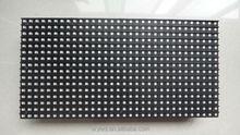 SRY led dot matrix displays led video wall panel p6mm
