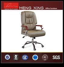 Alibaba china durability swivel chair wood base