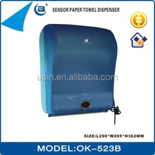 Auto cut paper dispenser, automatic paper holder OK-523B