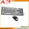 LD-X209 2.4g wireless usb waterproof keyboard & mouse combo