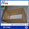 new style furniture mattress pillow vacuum packaging bags, big size printed bag