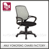 High Quality New Fashion Black White Mesh Swivel Lift Chair