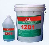 1501 Black epoxy encapsulant adhesive