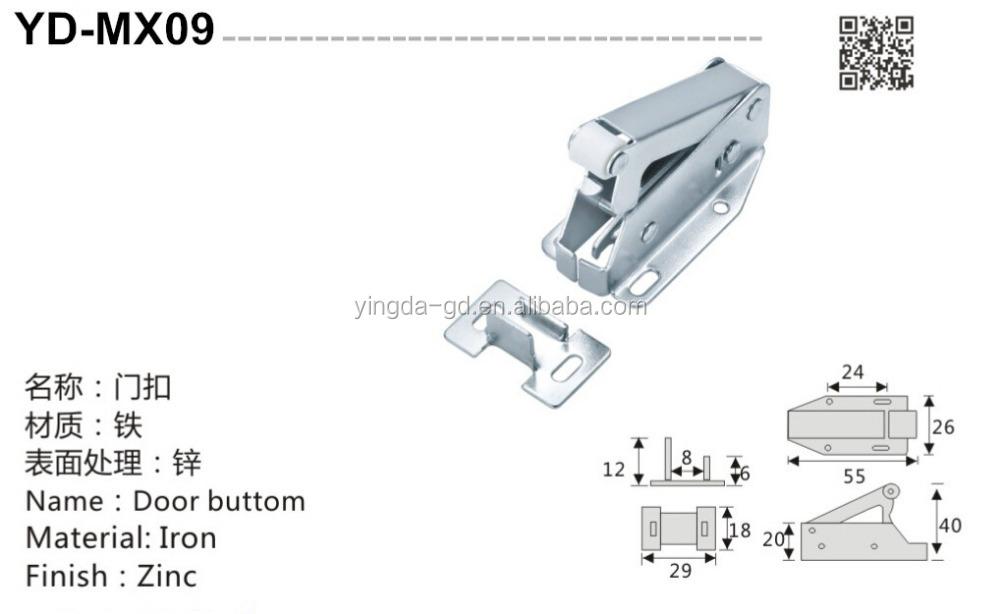 래치 푸시 밀어 개방형 시스템 주방 캐비닛 하드웨어 도어 캐치 ...