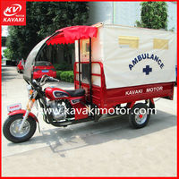 2014 150cc advanced cargo bike china/bajaj tricycle/three wheel motorcycle/gasoline passenger auto rickshaw