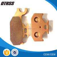 ATV parts ATV brake pads for SUZUKI