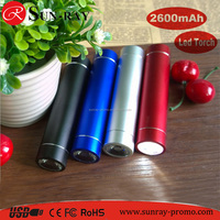 2015 Hot Selling Cheap Mobile Power Bank 2600mAh Power Bank With Led Flashlight