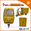 tricycle electric bicycle high quality enclosed tricycle cargo bike for sale