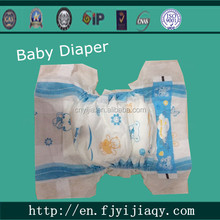 Ultra Soft Breathable Cotton Disposable Baby Diapers