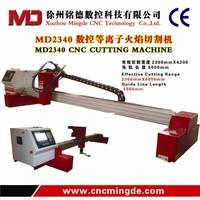 Best Selling Mini Gantry Steel CNC Shearing Machine MD-2540G-ST Cutting Machine