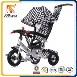 2016 new model baby pedal trike tricycle