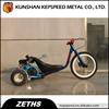 smart motorcycle /Drifter trike