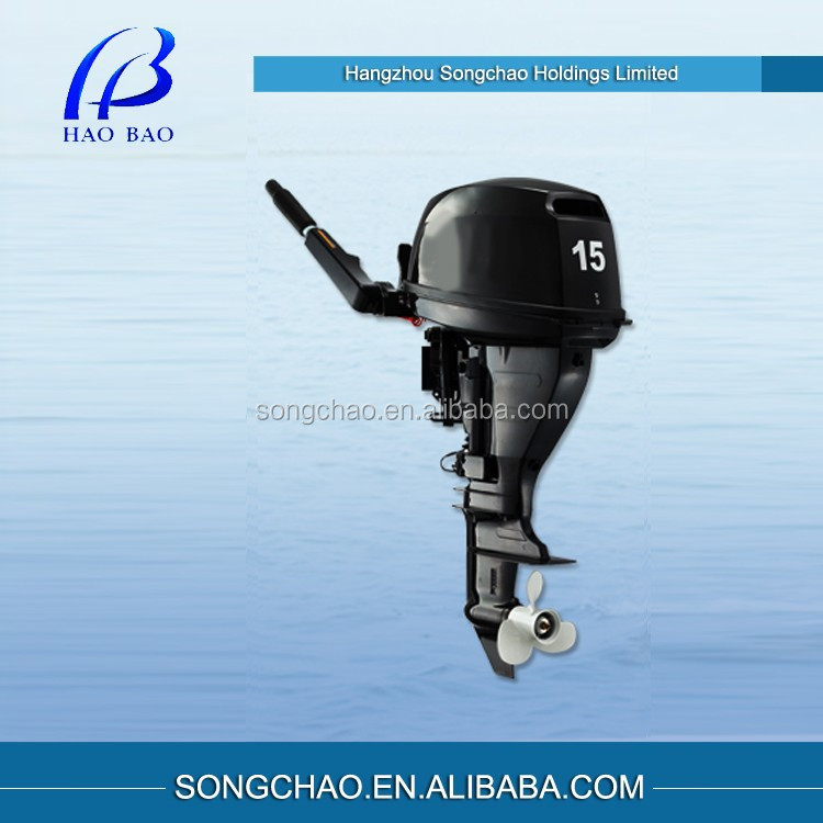 Used Outboard Engines Motor Parts Motors For Sale Html