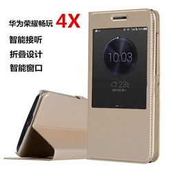 Flip View Smart PU Leahter Case Cover For Huawei Honor 4X