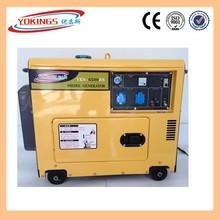 silent diesel genset 5 kva, air cooled Diesel Generator in best price for sale