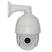 Onvif PTZ 1080P Infrared Rotating Outdoor Security Camera