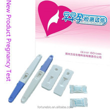 2015 early pregnancy test new products, factory direct delivery, model is complete
