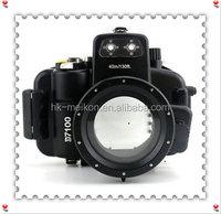 Meikon waterproof camera case with 40m waterproof and 1m shockproof for Nikon D7100