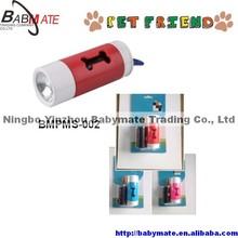 BMPMS-002 Ningbo BABYMATE Biodegradable Pet Waste Bag, Plastic Dog Poop Bags Dispenser with LED Light
