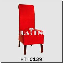 Modern red high back chair HT-C139