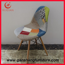 Fabric eames plastic chair dining chair coffee chair with wooden legs