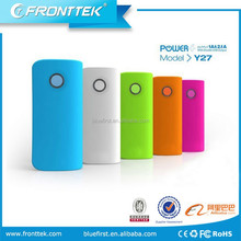2015 Newest Mould Portable Power Bank,colorful choice