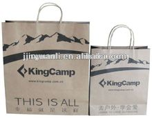 Paper Carry Bag/Brown Paper Carrier Bag/Paper Kraft Bag