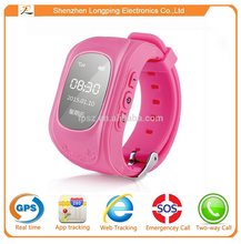 gps tracker smart watch mobile phones for kids with android sim