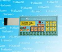 Custom foil dome Membrane Keyboard Switch