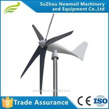 Low start up 1500w 1kw home horizontal wind generator / wind power
