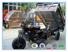 2015 new hot sale150-300 cc low oil consumption hydraulic dumper 3 wheel motorcycle chinese