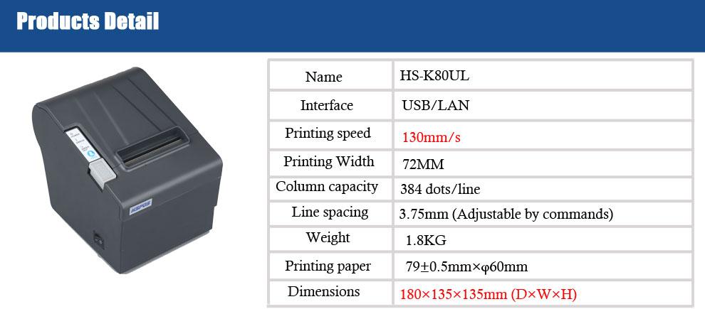 Thermal Printer (1).jpg
