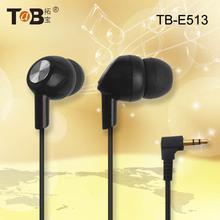 new innovatively designed earphones