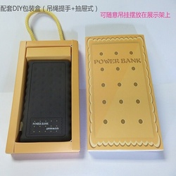 gift for children 4200mah manual for power bank universal charger suppliers