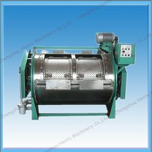 Automatic Carpet Washing Machine For Sale