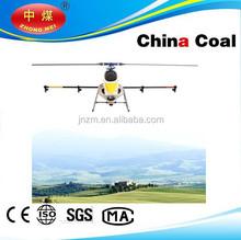 10 - 17 kg fácil operação agricultura de energia bateria helicóptero para spray de fazenda para venda