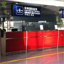 used airport equipment,airport counter