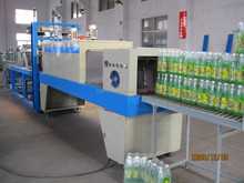 HG-A500-I Automatic Stretch High Speed PE film Shrink Wrapping Machine