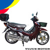 70cc moped motorcycle/eec cub motorcycle/classic motorcycle