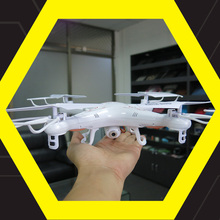 Best Children Toy SYMA X5C Middle 4 Channel Smart airplane trolley Rc Quadcopter FPV