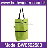 DH131 foldable shopping bag with two handles