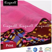 Customizable Digital Printed raw silk george fabric from India