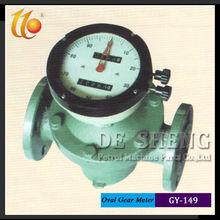 aluminio medidor de engranaje ovalado medidor