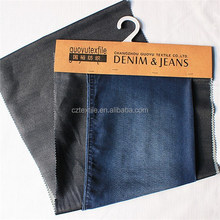 100 cotton denim fabric with cheapest price