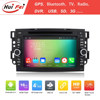 HuiFei Brand Android 4.4 OS Car DVD Player 3G Navigator For Chevrolet Captiva China Factory