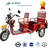 800W no pollution low speed safety electric tricycle for disabled